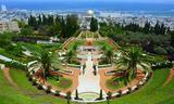Small baha garden haifa